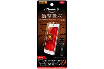 【Apple iPhone SE(第2世代)/iPhone 8/iPhone 7/iPhone 6s/iPhone 6】液晶保護フィルム 衝撃吸収 光沢