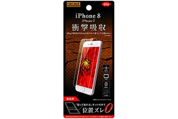 【Apple iPhone 8/iPhone 7】液晶保護フィルム 衝撃吸収 光沢
