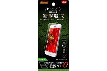 【Apple iPhone SE(第2世代)/iPhone 8/iPhone 7/iPhone 6s/iPhone 6】液晶保護フィルム 衝撃吸収 反射防止