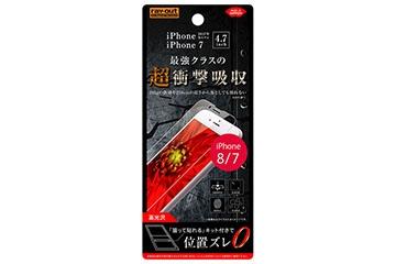 【Apple iPhone SE(第2世代)/iPhone 8/iPhone 7/iPhone 6s/iPhone 6】液晶保護フィルム TPU 衝撃吸収 光沢