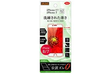 【Apple iPhone 8/iPhone 7】液晶保護フィルム さらさらタッチ 薄型 指紋 反射防止