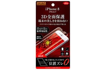 【Apple iPhone SE(第2世代)/iPhone 8/iPhone 7/iPhone 6s/iPhone 6】液晶保護フィルム TPU 光沢 フルカバー 衝撃吸収