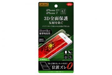 【Apple iPhone SE(第2世代)/iPhone 8/iPhone 7/iPhone 6s/iPhone 6】液晶保護フィルム TPU 反射防止 フルカバー 衝撃吸収