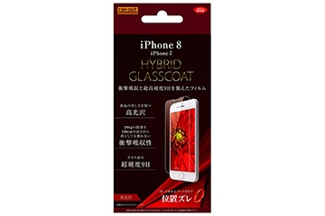 【Apple iPhone SE(第2世代)/iPhone 8/iPhone 7/iPhone 6s/iPhone 6】液晶保護フィルム 9H 衝撃吸収 光沢 防指紋 ハイブリッドガラスコート