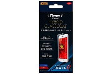【Apple iPhone SE(第2世代)/iPhone 8/iPhone 7/iPhone 6s/iPhone 6】液晶保護フィルム 9H 衝撃吸収 ブルーライト 光沢 防指紋 ハイブリッドガラスコート