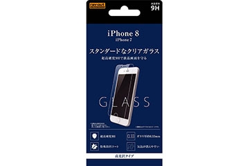 【Apple iPhone 8/iPhone 7】液晶保護ガラスフィルム 9H 光沢 ソーダガラス