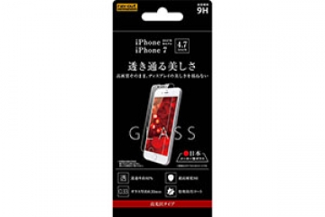 【Apple iPhone 8/iPhone 7/iPhone 6s/iPhone 6】液晶保護ガラスフィルム 9H 光沢 0.33mm
