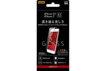 【Apple iPhone 8/iPhone 7】液晶保護ガラスフィルム 9H 光沢 0.33mm