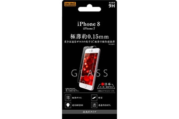 【Apple iPhone SE(第2世代)/iPhone 8/iPhone 7/iPhone 6s/iPhone 6】液晶保護ガラスフィルム 9H 光沢 0.15mm