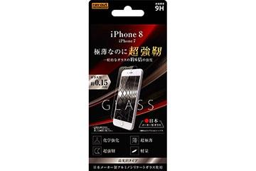 【Apple iPhone 8/iPhone 7】液晶保護ガラスフィルム 9H アルミノシリケート 光沢