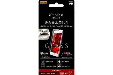 【Apple iPhone 8/iPhone 7】液晶保護ガラスフィルム 9H 光沢 0.33mm 貼付けキット付