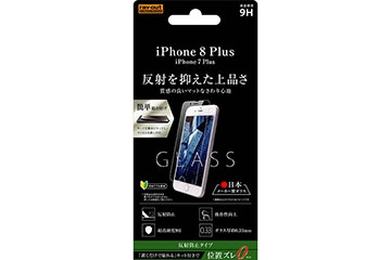【Apple iPhone 8 Plus/iPhone 7 Plus】液晶保護ガラスフィルム 9H 反射防止 貼付けキット付