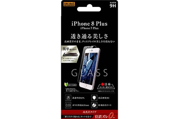 【Apple iPhone 8 Plus/iPhone 7 Plus】液晶保護ガラスフィルム 9H 光沢 0.33mm 貼付けキット付