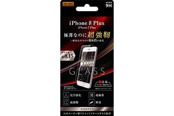 【Apple iPhone 8 Plus/iPhone 7 Plus】液晶保護ガラスフィルム 9H アルミノシリケート 光沢