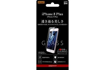 【Apple iPhone 8 Plus/iPhone 7 Plus】液晶保護ガラスフィルム 9H 光沢 0.33mm