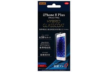 【Apple iPhone 8 Plus/iPhone 7 Plus】液晶保護フィルム 9H 衝撃吸収 ブルーライト 光沢 防指紋ハイブリッドガラスコート
