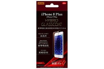 【Apple iPhone 8 Plus/iPhone 7 Plus】液晶保護フィルム 9H 衝撃吸収 光沢 防指紋 ハイブリッドガラスコートフィルム