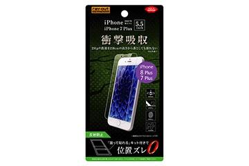 【Apple iPhone 8 Plus/iPhone 7 Plus】液晶保護フィルム 衝撃吸収 反射防止
