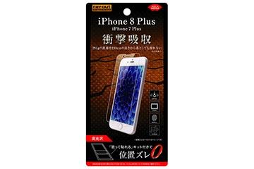 【Apple iPhone 8 Plush/iPhone 7 Plus】液晶保護フィルム 衝撃吸収 光沢