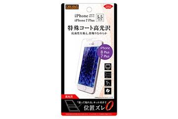 【Apple iPhone 8 Plus/iPhone 7 Plus】液晶保護フィルム 指紋防止 高光沢