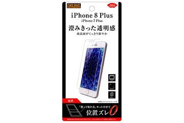 【Apple iPhone 8 Plus/iPhone 7 Plus】液晶保護フィルム 指紋防止 光沢