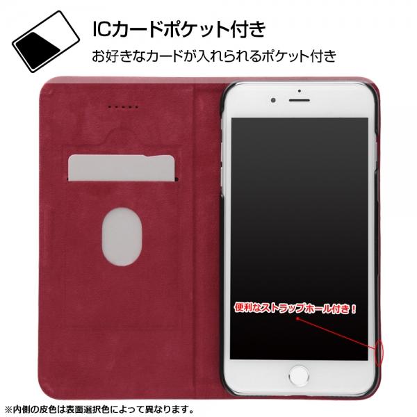 c6dc61fc9a Apple iPhone 8 Plus/iPhone 7 Plus】手帳型ケース マグネットタイプ ...