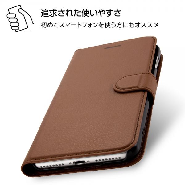 fc77413edc Apple iPhone 8 Plus/iPhone 7 Plus】手帳型ケース シンプル マグネット ...