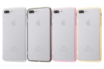 【Apple iPhone 8 Plus/iPhone 7 Plus】ハイブリッドケース