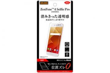 【ASUS ZenFone 4 Selfie Pro ZD552KL 5.5inch】フィルム 指紋防止 光沢