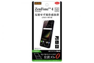 【ASUS ZenFone 4 ZE554KL 5.5inch】フィルム 指紋 反射防止