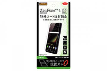 【ASUS ZenFone 4 ZE554KL 5.5inch】フィルム さらさらタッチ 指紋 反射防止