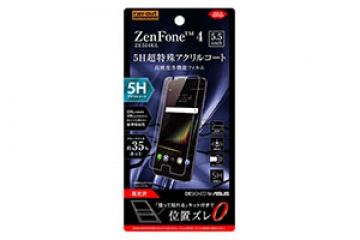 【ASUS ZenFone 4 ZE554KL 5.5inch】フィルム 5H 耐衝撃 ブルーライトカット アクリルコート 高光沢