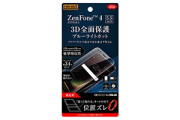 【ASUS ZenFone 4 ZE554KL 5.5inch】フィルム TPU 光沢 フルカバー 衝撃吸収 ブルーライトカット