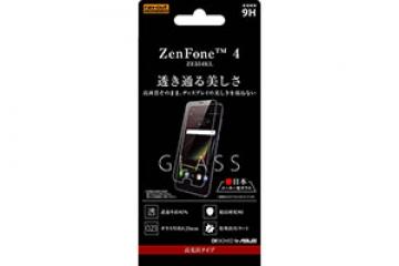 【ASUS ZenFone 4 ZE554KL 5.5inch】ガラスフィルム 9H 光沢 0.23mm