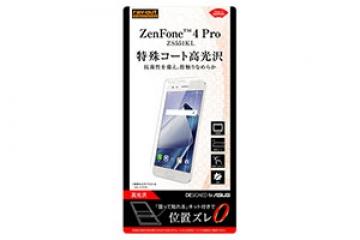 【ASUS ZenFone? 4 Pro ZS551KL 5.5inch】フィルム 指紋防止 高光沢