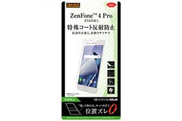 【ASUS ZenFone 4 Pro ZS551KL 5.5inch】フィルム さらさらタッチ 指紋 反射防止
