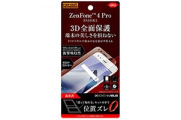 【ASUS ZenFone 4 Pro ZS551KL 5.5inch】フィルム TPU 光沢 フルカバー 耐衝撃