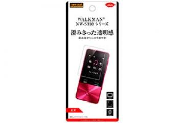 【WALKMAN® NW-S310シリーズ】フィルム 指紋防止 光沢