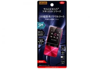 【WALKMAN? NW-S310シリーズ】フィルム 5H 衝撃吸収 BL アクリル 高光沢