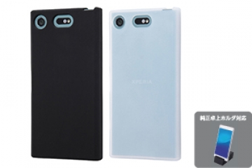 【Xperia™ XZ1 Compact】シリコンケース シルキータッチ