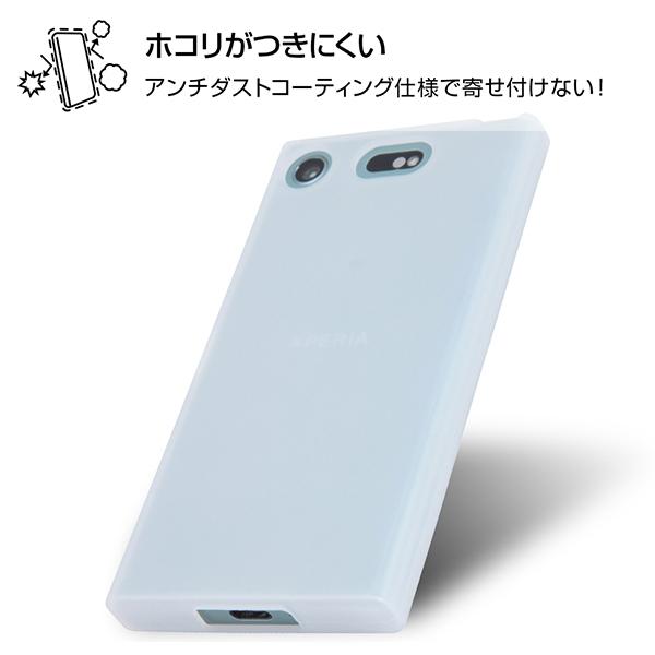 8c7dbd995f Xperia™ XZ1 Compact】シリコンケース シルキータッチ|Xperia|Xperia ...