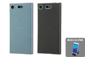 【Xperia™ XZ1 Compact】TPUソフトケース 極薄
