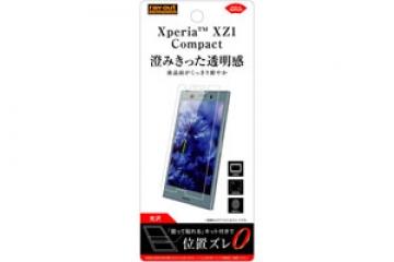 【Xperia XZ1™ Compact】フィルム 指紋防止 光沢
