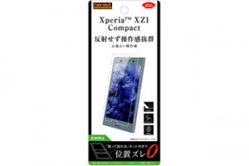 【Xperia™ XZ1 Compact】フィルム 指紋 反射防止