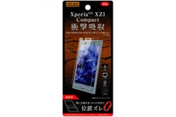 【Xperia™ XZ1 Compact】フィルム 衝撃吸収 光沢