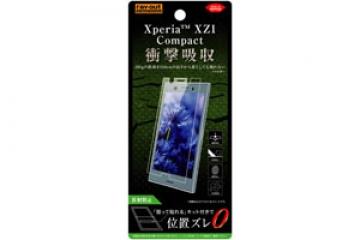【Xperia™ XZ1 Compact】フィルム 衝撃吸収 反射防止