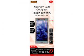 【Xperia™ XZ1 Compact】フィルム 指紋防止 薄型 高光沢