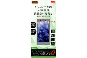 【Xperia™ XZ1 Compact】フィルム さらさらタッチ 薄型 指紋 反射防止