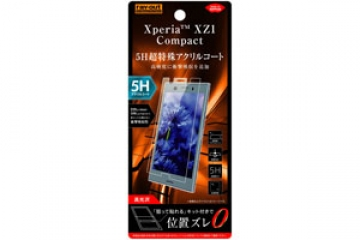 【Xperia™ XZ1 Compact】フィルム 5H 衝撃吸収 アクリルコート 高光沢