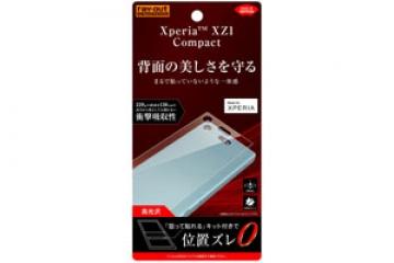 【Xperia™ XZ1 Compact】フィルム 背面 TPU 光沢 衝撃吸収
